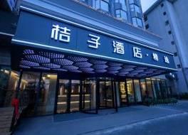 オレンジ ホテル セレクト グイリン ステーション 写真