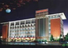 Luoyang Zhuogengyuan Hotel