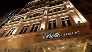 ベロ ホテル JB セントラル