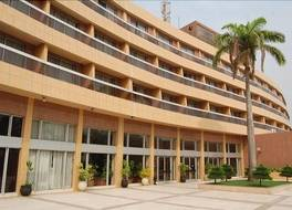 Benin Marina Hotel 写真