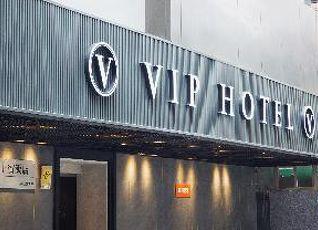 VIP ホテル 写真