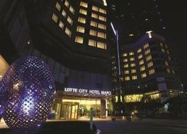 ロッテ シティ ホテル マポ 写真