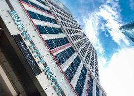 バガス シティ ホテル