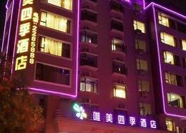 Guilin Hotel 写真
