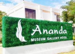 アーナンタ ミュージアム ギャラリー ホテル 写真