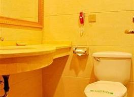 Jinsangzi Hotel - Guilin