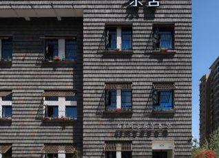 Luoyang YuShe Boutique Hotel 写真