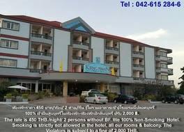 ケンピマン ホテル 写真