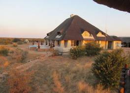Phofu Eco Safari Lodge 写真