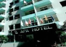 アパ ホテル コパカバーナ