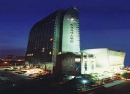 レッドスター カルチャー ホテル