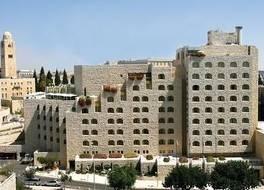 Dan Panorama Jerusalem Hotel 写真
