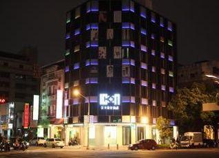 ザ アイコン ホテル 写真