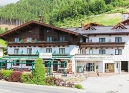 Alpenhotel Tauernstuberl 写真