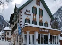 AKZENT Hotel Turmwirt ***S