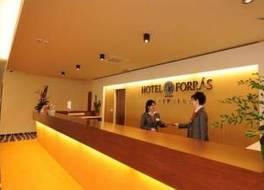 Hunguest Hotel Forras 写真