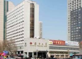 石家庄インターナショナルビルホテル