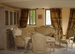 Residence Prestige Odalys La Bastide des Chenes 写真