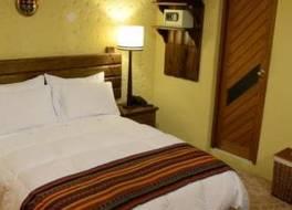 Hotel La Cabana MachuPicchu 写真