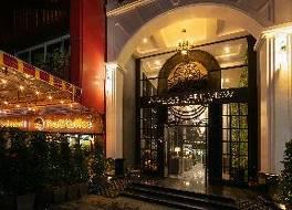 アザリー パークビュー ホテル 写真