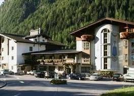 Hotel Karntnerhof 写真