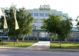 リドルクス ホテル