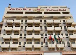 ニュー パーク ホテル