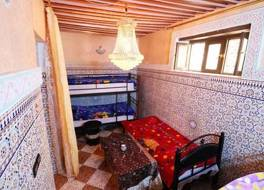 Downtown Fez Hostel