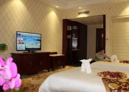 Dunhuang Yuntian international hotel 写真