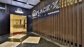 プレイス X ホテル