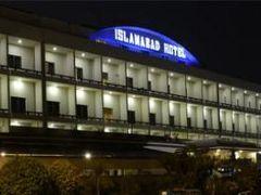イスラマバード ホテル