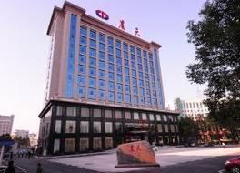 ツァンジアジー チェンティアン ホテル