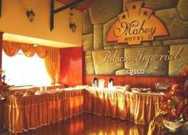 Hotel Mabey Cusco 写真