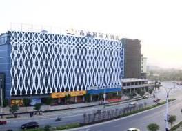 ギーリン ジンシンインターナショナル ホテル
