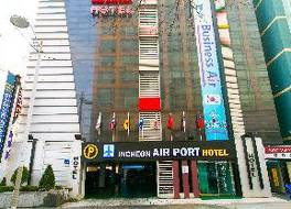 ホテル インチョン エアポート