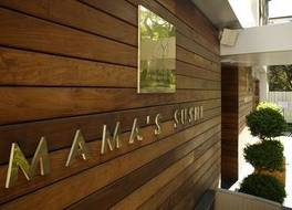 ママズ デザイン & ブティック ホテル 写真