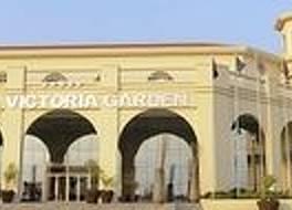Hotel Victoria Garden 写真