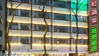 ヴィンテージ アップル ホテル