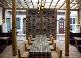 ザイアン 7 セイジズ ユース ホステル インターナショナル 写真