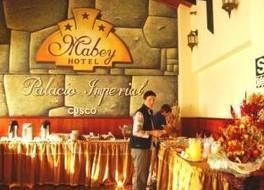 ホテル マベイ クスコ 写真