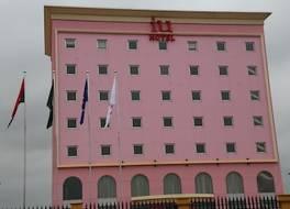 イウ ホテル ムバンザ コンゴ 写真