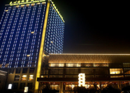 ジンリン インターナショナル ホテル タイツォウ 写真