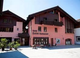 Hotel Restaurant Kulm 写真