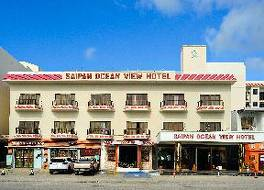 サイパン オーシャン ビュー ホテル