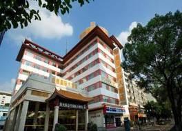 ゴールデン クラウン インターナショナル ホテル