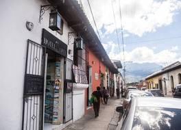 Hotel y Arte Antigua 写真