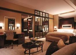 シャングリラ ホテル ベイジン 写真