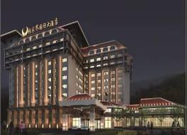 ジャンジアジエ インターナショナル ホテル