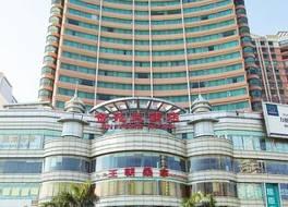 Jinyuan Hotel - Wuzhou