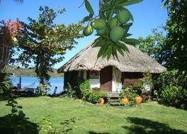 Bora Bora Bungalove 写真